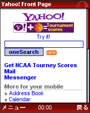 Yahoo! oneSearch on Opera Mini