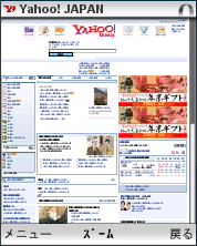 Yahoo! JAPAN on Opera Mini